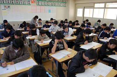 中1-1②_20101215_2限英語R.jpg