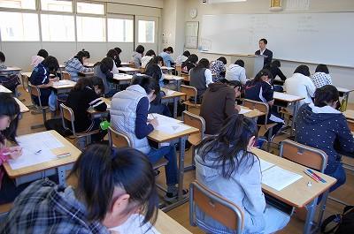 中1-2①_20101215_2限英語R.jpg