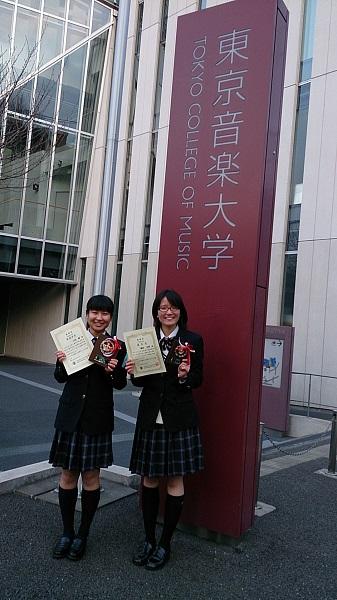 東京音大にて ソロコン.jpg