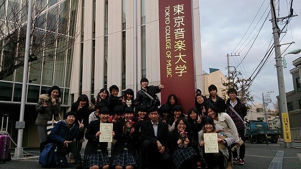 東京音大にて 全員.jpg
