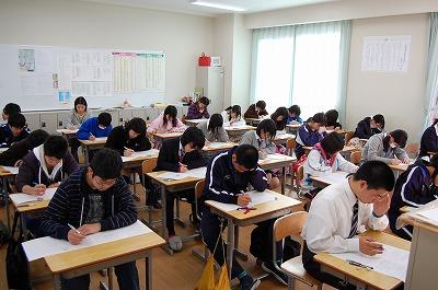 高1-2①_20101215_2限英語OC.jpg