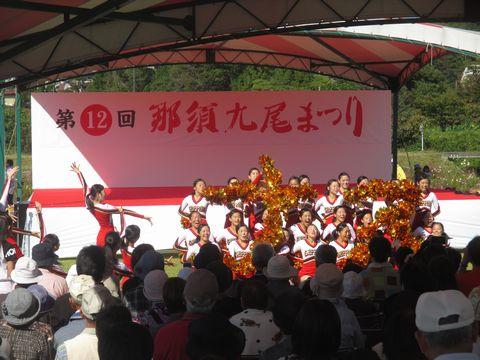 20140928九尾祭り⑦.png