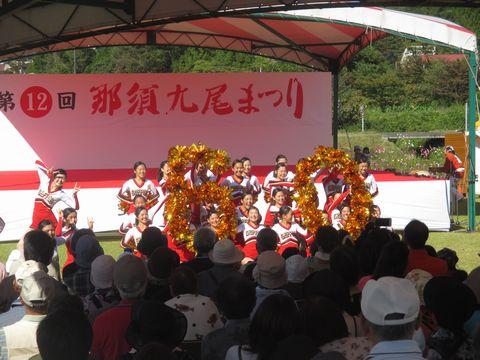 20140928九尾祭り⑧.png