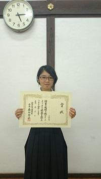 20141026弓道.jpg