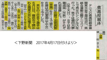 20170417_tomoyose.jpg
