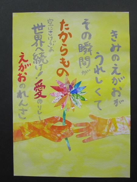 Misaki Yoshikawa .jpg
