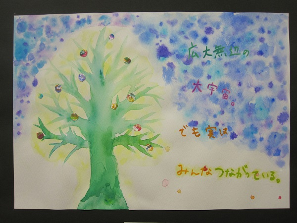 Sakino Nozaki .jpg
