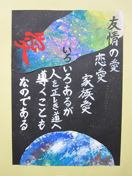 Takahito Kohara .jpg