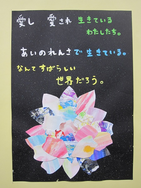 Tomoko Yonamine .jpg