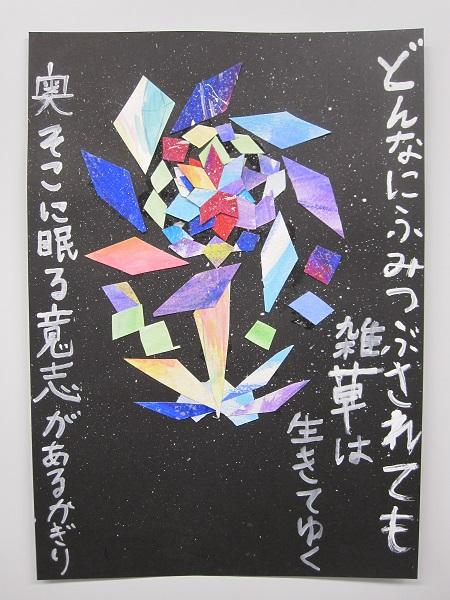 Yoshiaki Miura .jpg